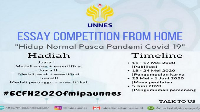 Essay Competition 5